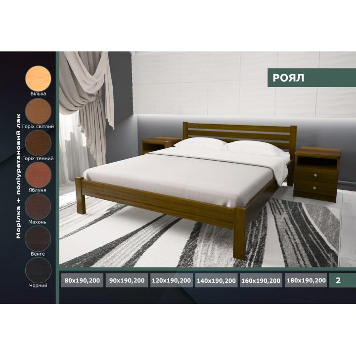 """483, Кровать """"Рояль"""", , 3 143.00 грн, Рояль, ГЕРМЕС, Кровати деревянные"""