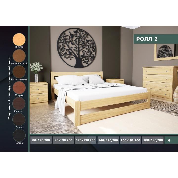 484, Кровать Роял 2, , 3 290.00 грн, Кровать Роял 2, ГЕРМЕС, Кровати деревянные