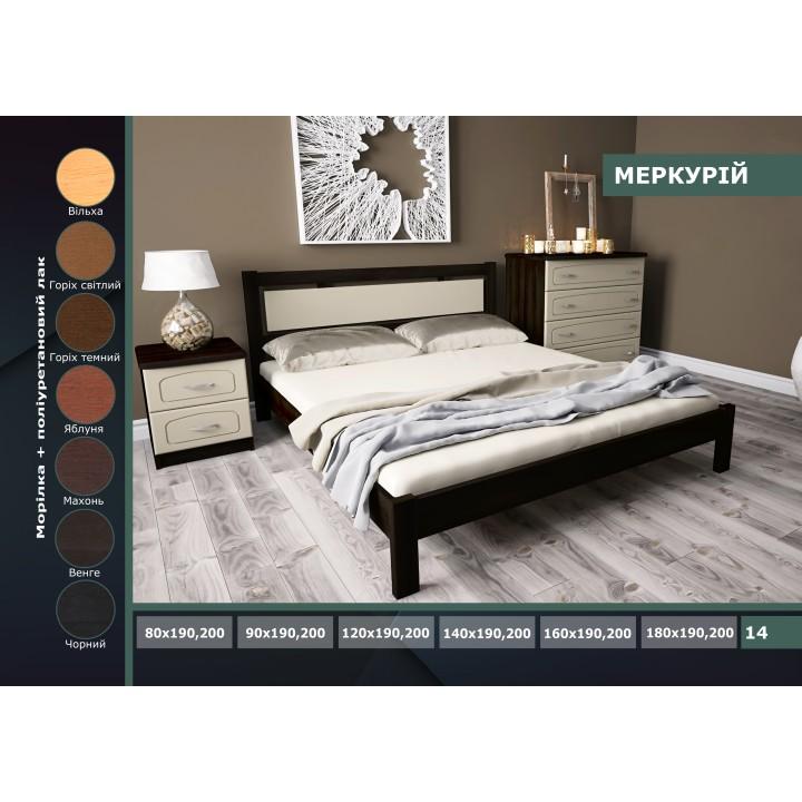 487, Кровать Меркурий, , 3 630.00 грн, меркурий, ГЕРМЕС, Кровати деревянные