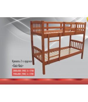 Кровать 2-х ярусная Бай-бай