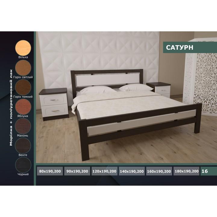 488, Кровать Сатурн, , 3 826.00 грн, сатурн, ГЕРМЕС, Кровати деревянные